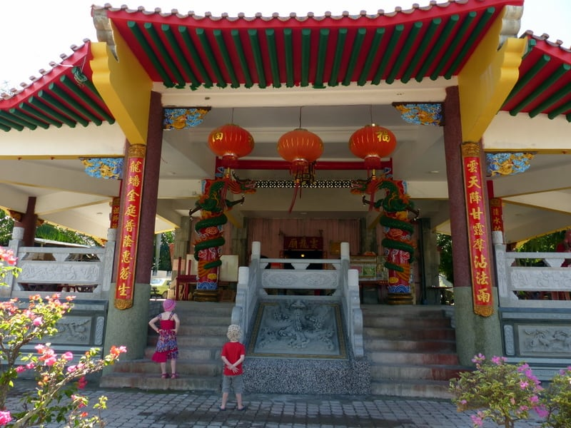 Port Dickson Malaysia points of interest at Yun Loon/Wan Loong Chinese Temple