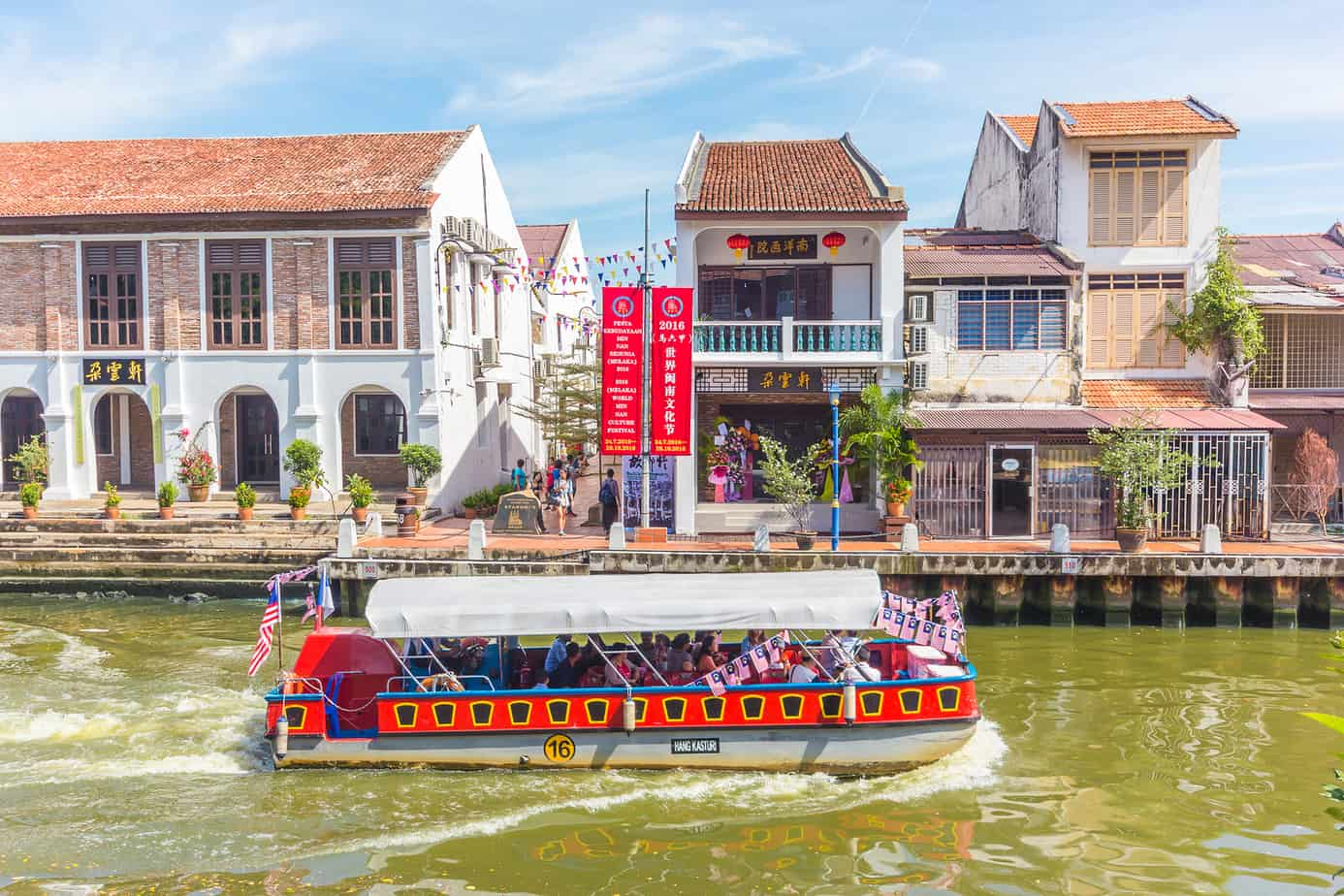 Malacca River Cruise Malaysia to do list 20