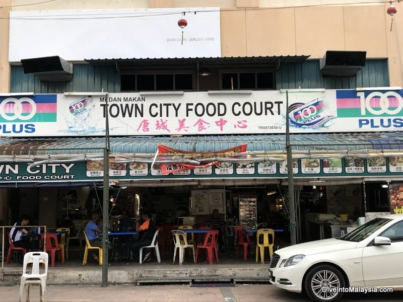 Town City Food Court