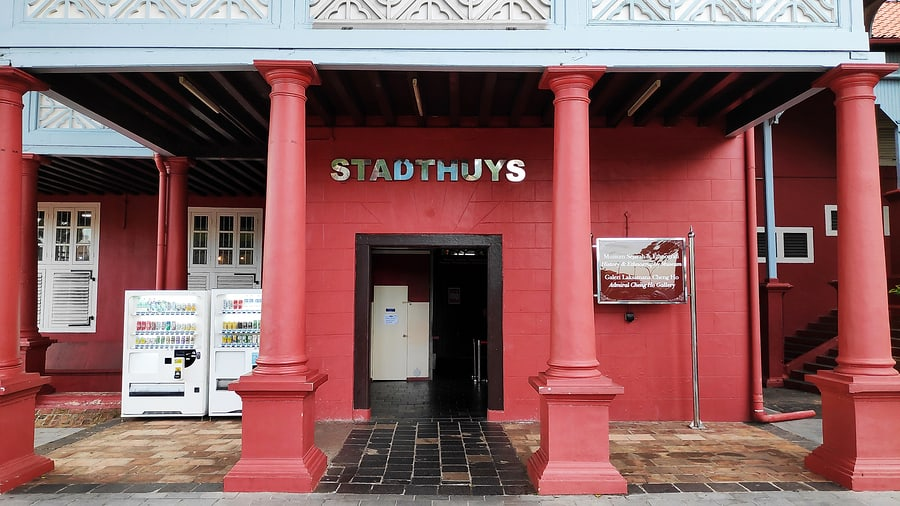 Stadthuys - the best place in Melaka if you love history